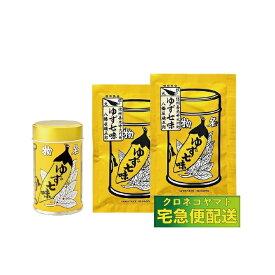 八幡屋礒五郎 七味唐辛子(ゆず入り) ゆず七味 12g 1缶/15g2袋セット