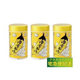 八幡屋礒五郎 七味唐辛子(ゆず入り) ゆず七味 12g 缶入 3缶セット