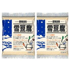 2袋セット 信濃雪 雪豆腐 (高野豆腐 凍み豆腐) 粉豆腐 100g×2【メール便・ポスト投函】【配達日時指定不可・代金引換不可】