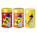 八幡屋礒五郎 七味・一味・ゆず七味 缶入りセット