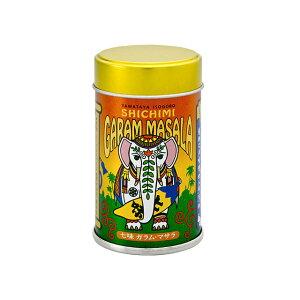 八幡屋礒五郎 七味ガラムマサラ 缶入り 12g