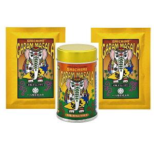八幡屋礒五郎 七味ガラムマサラ 1缶・2袋セット