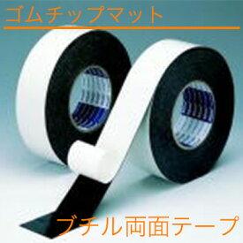 【安心長持ちの日本製】【D&D】ブチル両面テープ【W-503】 10P29Jul16 532P17Sep16