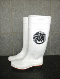 ザクタス耐油長靴Z01(白)日本製 魚河岸2プリント入り