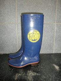 ザクタス耐油長靴Z01(ブルー)日本製 魚河岸2プリント入り
