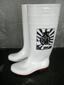 ザクタス耐油長靴Z01(白)日本製 大漁プリント入り