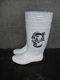 ザクタス耐油長靴Z01(白)日本製 昇龍プリント入り