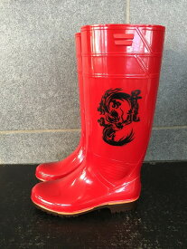 ザクタス耐油長靴Z01(レッド)日本製 昇龍プリント入り