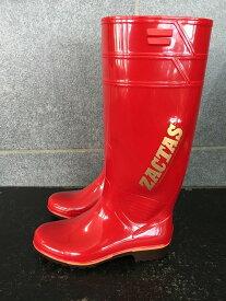 ザクタス耐油長靴Z100(レッド)日本製