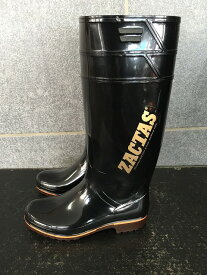 ザクタス耐油長靴Z100(黒)日本製