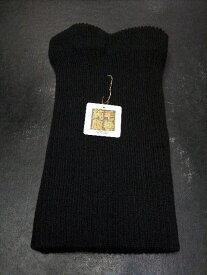 ウール厚手腹巻、厚地腹巻 純毛 (黒)   (メール便発送対象外品です。レターパックプラスはご利用いただけます。)