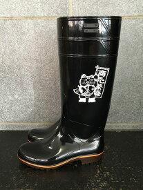 ザクタス耐油長靴Z01(黒)日本製 商売繁盛招き猫プリント入り