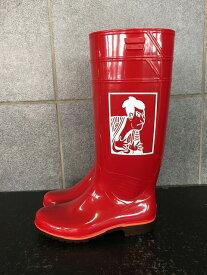 ザクタス耐油長靴Z01(レッド)日本製 浮世絵プリント入り
