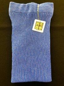 ウール厚手腹巻、厚地腹巻 純毛 ラメ入り(サックス)  メール便発送対象外品です。レターパックプラスはご利用いただけます。