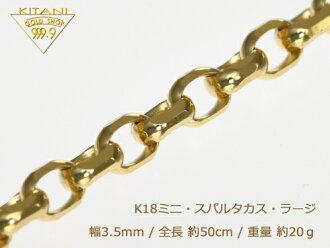 """K18小型·斯巴达渣滓·大量宽度3.5mm/全长50cm/约重20g左右(maberasukatto)          """"注释OK"""""""