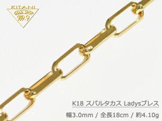 K18 팔찌 스파르타 앙금폭 3.0 mm/전체 길이 18 cm/중량 약 4.1 g Ladys(미라노・롱 팥) [별 주OK! ] [보증서 첨부]