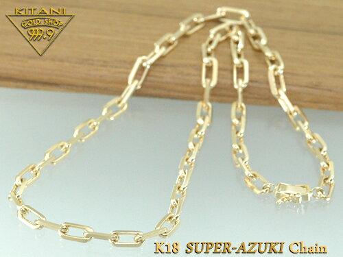 【表示価格の10%】K18 極太 スーパー小豆 ネックレス幅 約 5.5mm/全長50cm/重量 約 46.0g前後 (スパルタカス)
