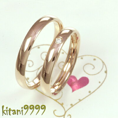 K18ピンクゴールド New甲丸マリッジリング・ダイヤ入り・ペアー ( K18PG ) 結婚指輪・ペアーリング サイズ計測ゲージ貸出し無料 『艶消し可能・ネーム彫り無料』