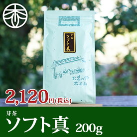 芽茶 ソフト真 200g |宇治茶の木谷製茶場