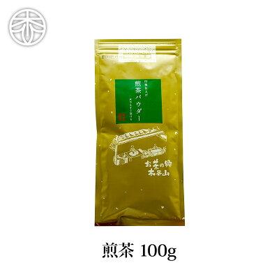 粉末かぶせ茶煎茶パウダー100g入