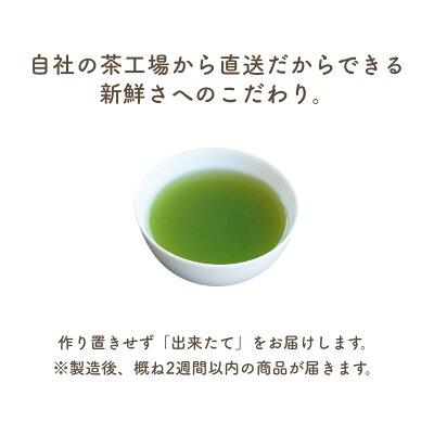 粉末かぶせ茶100g入