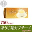 ほうじ茶カプチーノ 1箱入(12g入×10本)|宇治茶|ほうじ茶