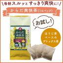 健康茶 からだ爽快茶 7個入×2袋 【メール便送料無料】 |宇治茶の木谷製茶場