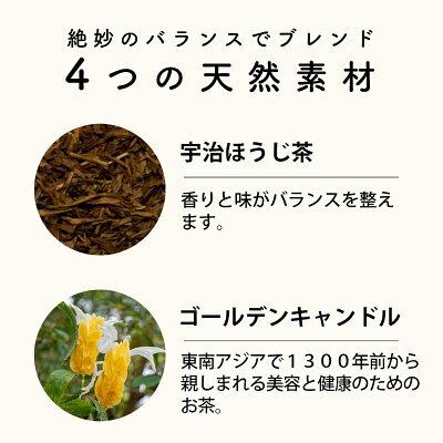 健康茶からだ爽快茶30パック|宇治茶の木谷製茶場