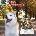 犬 おやつ 無添加 国産 北海道産 エゾ鹿 の 焼きあばら軟骨 1kg 高たんぱく質&低脂肪 低カロリー 無添加 えぞ鹿肉 エ…
