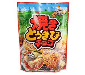 北海道限定 焼きとうきびチョコ 10本入