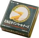 よつ葉 北海道カマンベールチーズ