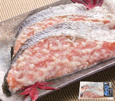 塩糀 秋鮭 2切(2切れで真空包装)