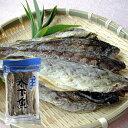 氷下魚(コマイ)180g【江戸屋】