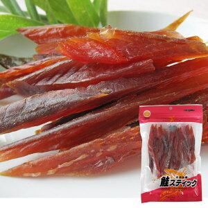 鮭スティック56g×10袋 大量購入価格【江戸屋】(おつまみ)(酒の肴)(珍味)(鮭トバ)(鮭とば)