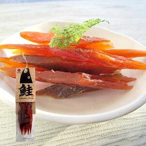 鮭 31g(鮭スティック)【江戸屋】(おつまみ)(酒の肴)(珍味)(鮭とば)(鮭トバ)