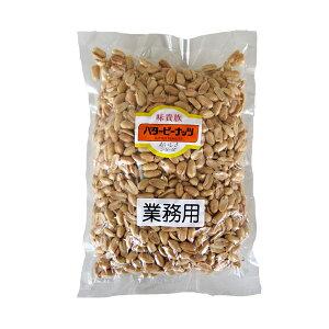 ピーナッツ(業務用)1kg【江戸屋】(おつまみ)(酒の肴)(珍味)