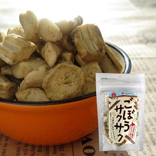 ごぼうサクサク23g【江戸屋】(おつまみ)(酒の肴)(珍味)