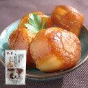 ミズ楢が薫りたつ北海道の燻製 大粒ほたて59g【江戸屋】(おつまみ)(酒の肴)(珍味)
