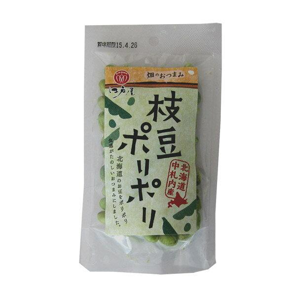 枝豆ポリポリ26g【江戸屋】(おつまみ)(酒の肴)(珍味)