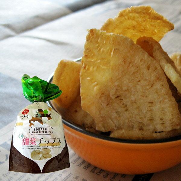 甜菜チップス39g(13g×3袋)【江戸屋】(おつまみ)(酒の肴)(珍味)