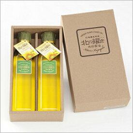16万個の種から1瓶★国産 ひまわり油 「北の耀き」 ギフト用(化粧箱入) 275g×2本