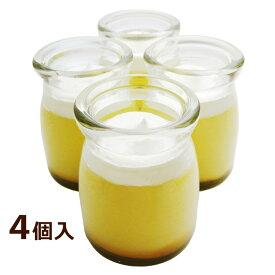 【4個入り】 スイーツ プリン 洋菓子 ギフト とろけるチーズプリン!【ネット限定】