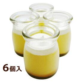【6個入り】スイーツ 手土産 プリン 洋菓子 ギフト お取り寄せスイーツ とろけるチーズプリン!【ネット限定】