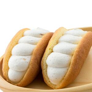 【TVで紹介 雑誌で紹介】【ネット限定販売 】やさしい栗の味わい 洋菓子 ギフト ホワイトデー スイーツ 手土産 お取り寄せスイーツ お取り寄せ お菓子 栗オムレット 6個入り