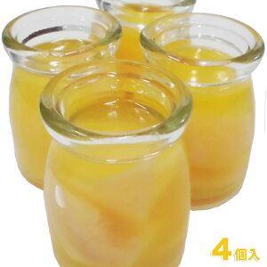 【4個入り】白桃とパッションフルーツ! スイーツ 手土産 お取り寄せスイーツ お取り寄せ お菓子 ピチピチピーチ桃ゼリー 白桃 ピーチゼリー フルーツゼリー
