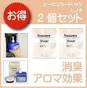【ヒノキ】シーロマ T-20専用カートリッジ2個セット消臭アロマ