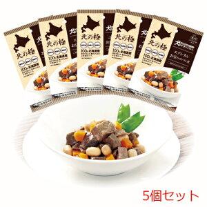 【北の極】 エゾ鹿 エゾシカとお豆のコトコト煮5個セット[犬の手作りごはん]無添加 国産 レトルト 簡単犬ごはん 犬の安心安全なごはん 調理済み犬ごはん お得なセット ご褒美 ギフト
