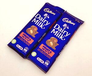 キャドバリーチョコレート フルーツ&ナッツの2個SET (送料込)【輸入チョコレート、オーストラリアのチョコレート、フルーツチョコレート、ナッツチョコレート、送料無料】
