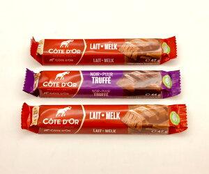 コートドール バー・ミルク2個と、バー・トリュフ1個の3個セット(送料込)【cotedor、輸入チョコレート、ベルギーのチョコレート、送料無料、トリュフチョコレート、ミルクチョコレート