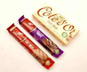 コートドール タブレット・ミルクとバー・トリュフ、バー・ミルクの3個セット(送料込)【cotedor、輸入チョコレート、ベルギーのチョコレート、送料無料、トリュフチョコレート、ミル